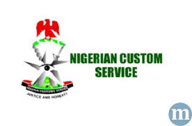 CUSTOMS APPEAL MECHANISM